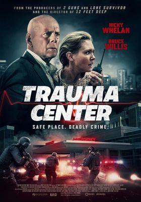 트라우마 센터의 포스터