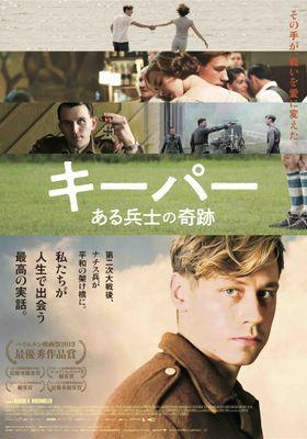 『キーパー ある兵士の奇跡』のポスター