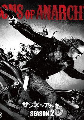 썬즈 오브 아나키 시즌 2의 포스터