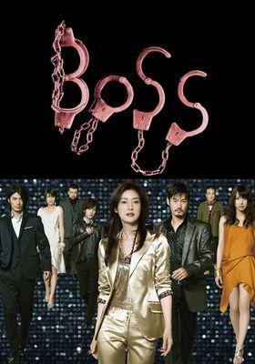 『BOSS』のポスター
