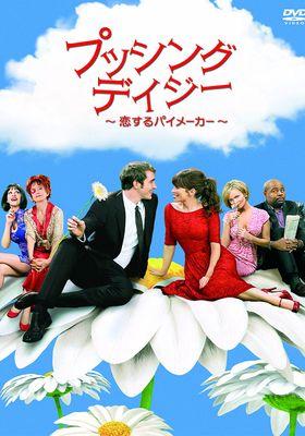 Pushing Daisies Season 2's Poster