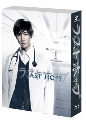 The LAST HOPE's Poster