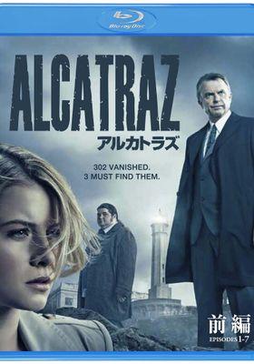 『ALCATRAZ/アルカトラズ』のポスター