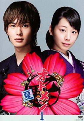 オトメン(乙男)〜夏〜 Season 1's Poster