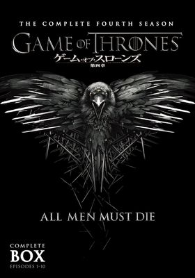 Game of Thrones Season 4's Poster