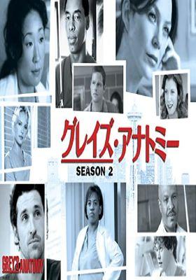 Grey's Anatomy Season 2's Poster