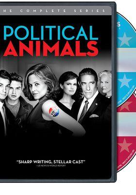 『ポリティカル・アニマルズ』のポスター