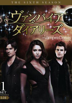 뱀파이어 다이어리 시즌 6의 포스터