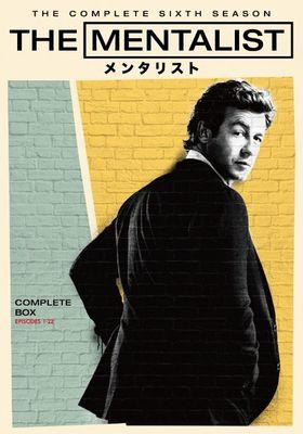 멘탈리스트 시즌 6의 포스터