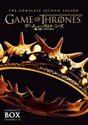 Game of Thrones Season 2's Poster