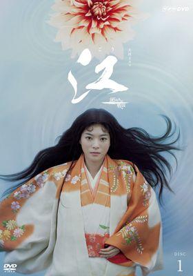 『江~姫たちの戦国~』のポスター