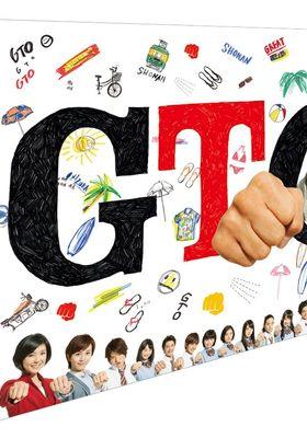 『GTO 2014』のポスター