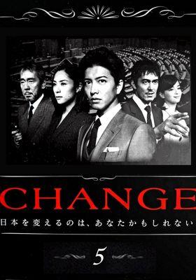 『CHANGE』のポスター