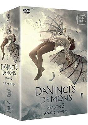 다빈치 디몬스 시즌 2의 포스터