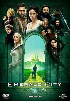 에메랄드 시티의 포스터