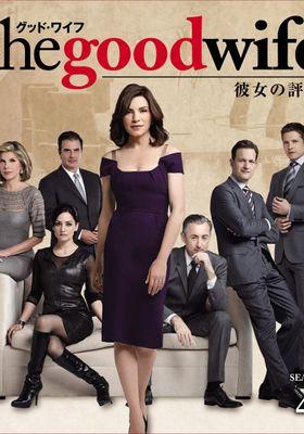 굿 와이프 시즌 4의 포스터