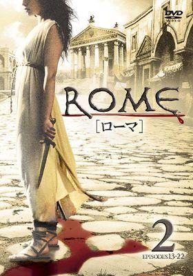 ROME 시즌 2의 포스터