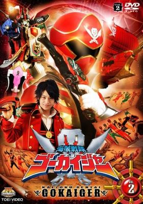 Pirate Squadron Gokaiger's Poster