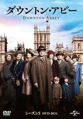 Downton Abbey Season 5's Poster