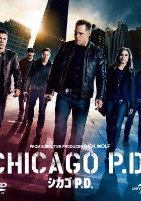 『シカゴ P.D. シーズン1』のポスター