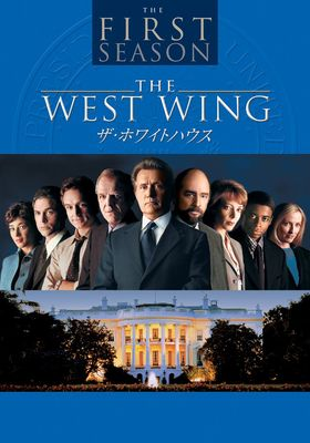 The West Wing Season 1's Poster