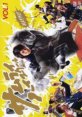 『サムライ・ハイスクール』のポスター