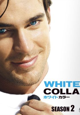 White Collar Season 2's Poster