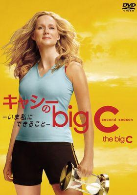 The Big C Season 2's Poster