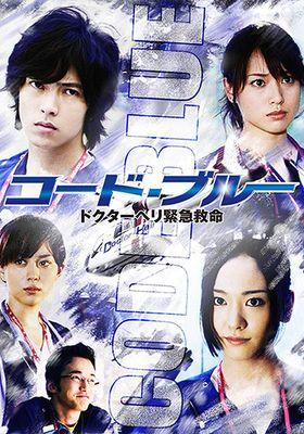 Code Blue Season 1's Poster