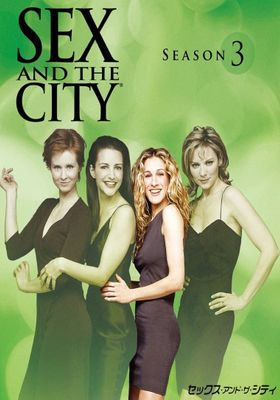 Sex and the City Season 3's Poster