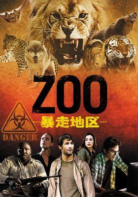 Zoo Season 1's Poster