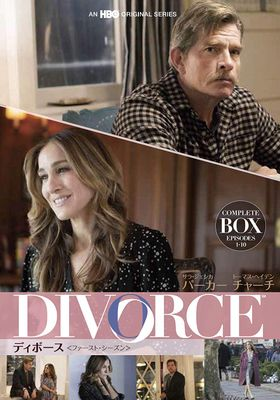 Divorce Season 1's Poster