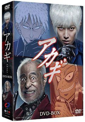 『アカギ』のポスター