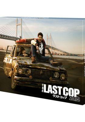 『THE LAST COP/ラストコップ』のポスター