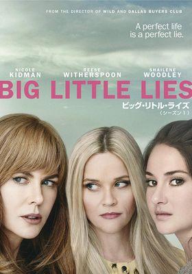 Big Little Lies Season 1's Poster