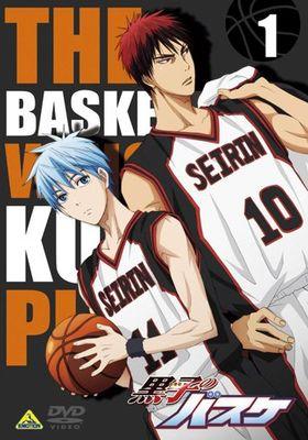 『黒子のバスケ1st』のポスター
