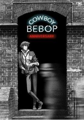 Cowboy Bebop Season 1's Poster