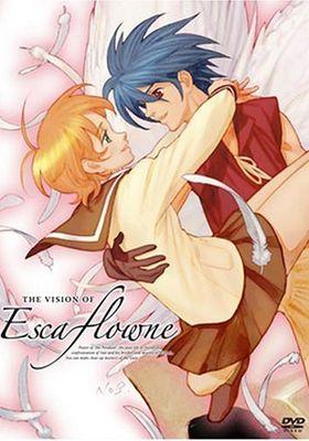 천공의 에스카플로네의 포스터
