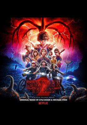 『ストレンジャー・シングス 未知の世界 シーズン2』のポスター