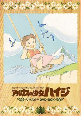 Heidi: Girl Of The Alps's Poster