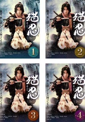 『ドラマ版猫忍』のポスター