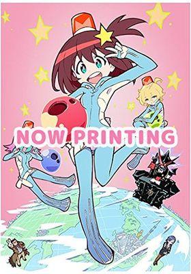 『宇宙パトロールルル子』のポスター