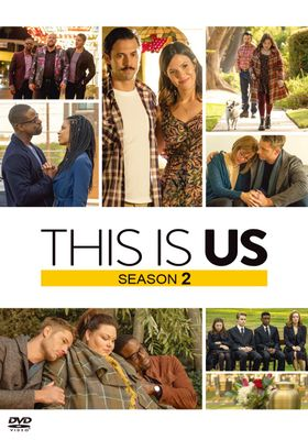 『THIS IS US/ディス・イズ・アス シーズン2』のポスター