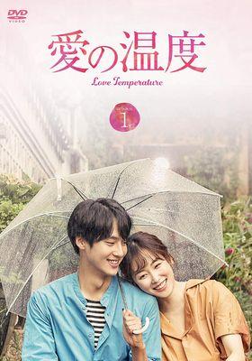 Temperature of Love's Poster
