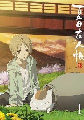 夏目友人帳 陸's Poster