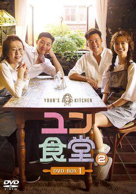 윤식당 시즌2's Poster
