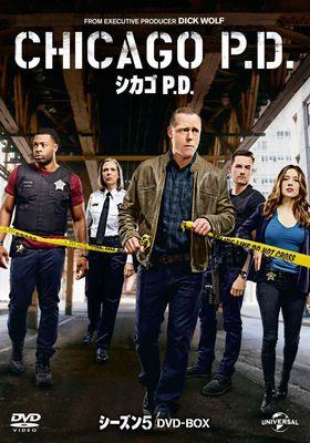 『シカゴ P.D. シーズン5』のポスター