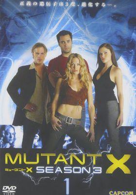 『ミュータントX シーズン3』のポスター