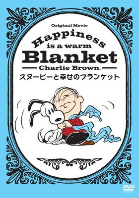 Happiness is a Warm Blanket, Charlie Brown's Poster