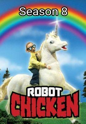 로봇 치킨 시즌 8의 포스터